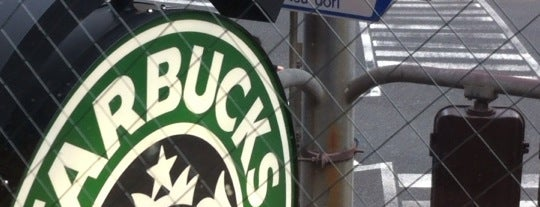 Starbucks Coffee 名古屋大須万松寺店 is one of スターバックス.