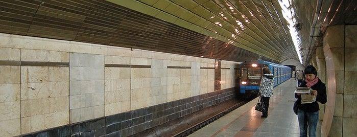 Станція «Кловська» / Klovska Station is one of Київський метрополітен.