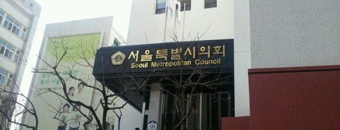 서울특별시의회 is one of Korean Early Modern Architectural Heritage.