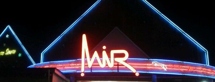 アミューズスペース ミール (MIR) is one of 関西のゲームセンター.
