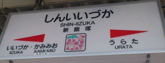 Shin-Iizuka Station is one of JR.