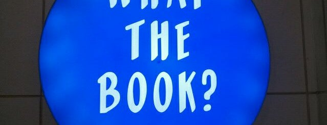 What The Book? is one of 이태원.