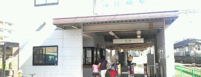 結崎駅 (Yuzaki Sta.) is one of 近鉄橿原線.