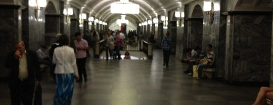 Метро Курская, радиальная (metro Kurskaya, line 3) is one of Complete list of Moscow subway stations.