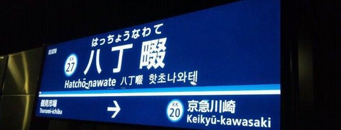 Hatchō-nawate Station is one of 京急本線(Keikyū Main Line).