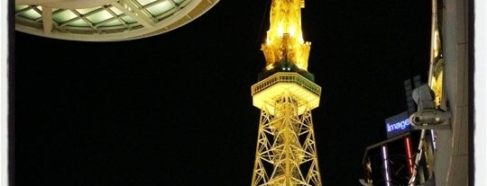 名古屋テレビ塔 (Nagoya TV Tower) is one of #4sqCities Nagoya.