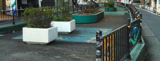 キャットストリート公園 is one of 公園.