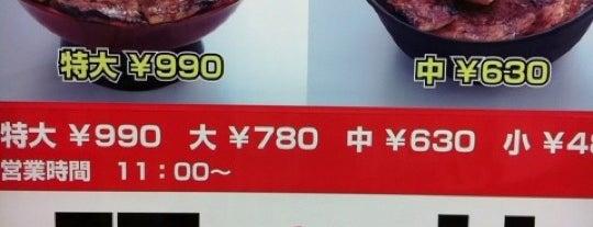 豚大学 新橋店 is one of 気になる場所.