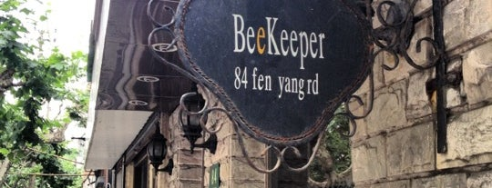 William the Beekeeper is one of Shanghai.