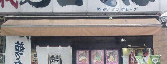 富士そば 渋谷店 is one of the 本店.