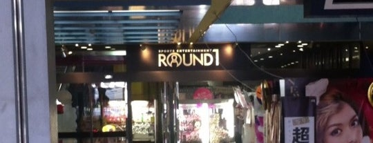 Round 1 is one of 関西のゲームセンター.