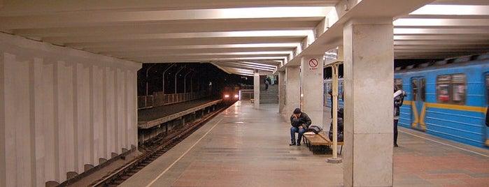 Станція «Чернігівська» / Chernihivska Station is one of Київський метрополітен.