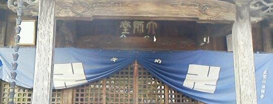 正覚山 菩提院 法輪寺 (第9番札所) is one of 四国八十八ヶ所霊場 88 temples in Shikoku.