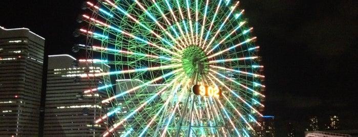 よこはまコスモワールド / Yokohama Cosmo World is one of 横浜に来たらここに行くべし.