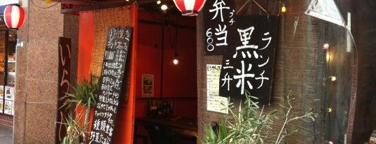 もうやんカレー 利瓶具 (十二社店) is one of 食べ放題.