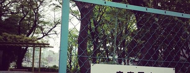 目白台一丁目遊び場 is one of 公園.