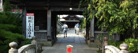 橋池山 摩尼院 立江寺 (第19番札所) is one of 四国八十八ヶ所霊場 88 temples in Shikoku.