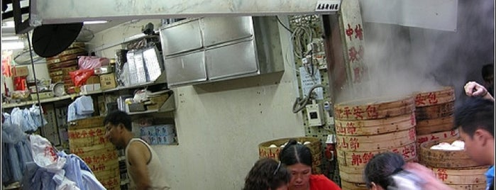Kwok Kam Kee Cake Shop 郭錦記餅店 is one of 人間製作「飲食男女」食肆。.