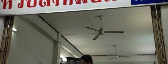หัวปลาหม้อไฟ is one of ของกินริมถนน อ.เมือง โคราช - Korat Hawker Food.