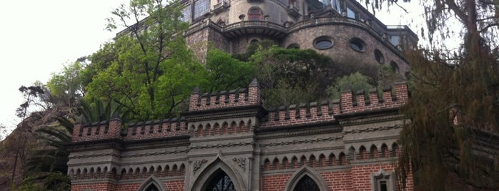 Museo Nacional de Historia (Castillo de Chapultepec) is one of O que Fazer na Cd. do México.