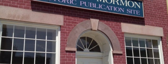 Book of Mormon Historic Publication Site is one of Sacred Sites in Upstate NY.