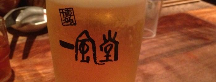 一風堂 本町通り店 is one of らーリス.