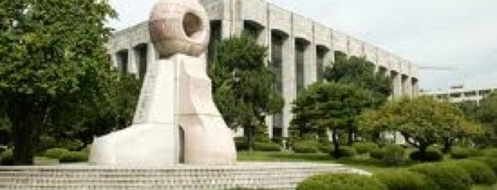 Yonsei University 한글탑 is one of 연세대학교, Yonsei Univ..