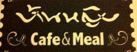 บ้านหญิง Cafe & Meal (Baan Ying) is one of Must-visit Food in Siam Square and nearby.