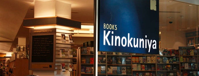 Kinokuniya Bookstore is one of Cool Asian Places.