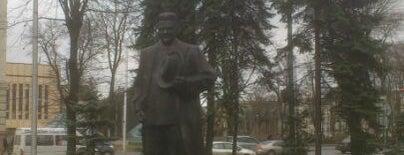 Kārļa Ulmaņa piemineklis is one of Monuments and Sculptures of Riga.