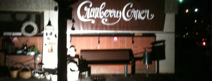 Cranberry Corner is one of Pärlans Konfektyr.