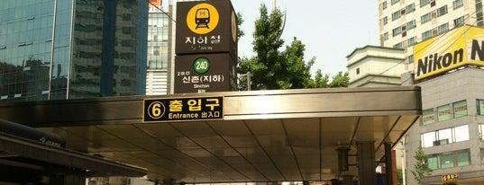 신촌역 (Sinchon Stn.) is one of Subway Stations in Seoul(line1~4 & DX).