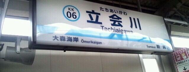 Tachiaigawa Station (KK06) is one of 京急本線(Keikyū Main Line).