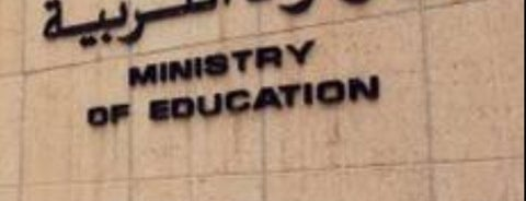 Ministry of Education is one of Favorite List.