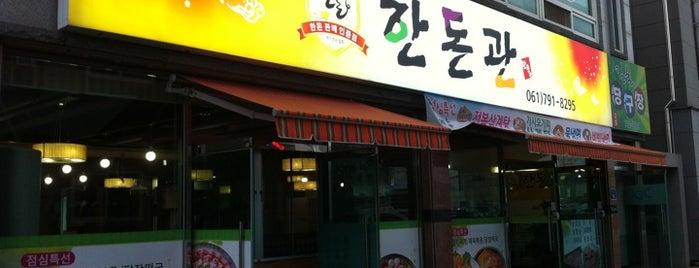 한돈관 is one of food.
