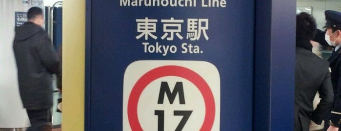 Marunouchi Line Tokyo Station (M17) is one of Station.