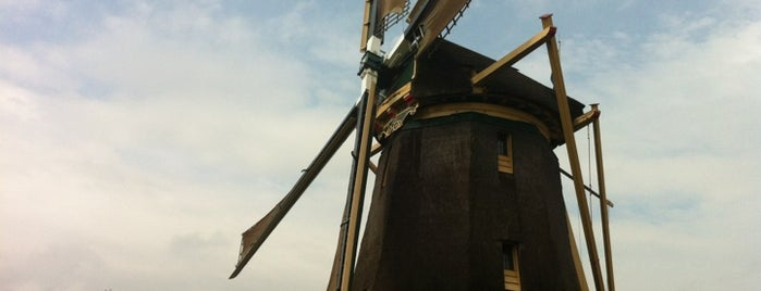 Molen De Onrust / Meermolen is one of Dutch Mills - North 1/2.