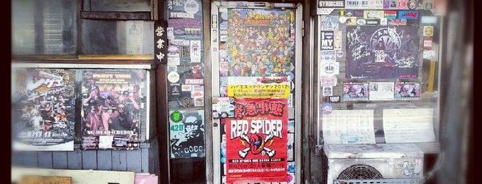 ニューライト is one of shop.