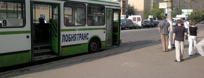 Остановка «Станция Лобня» is one of Лобня.