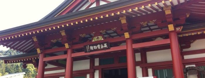 嚴島神社 宝物館 is one of 行った所&行きたい所&行く所.