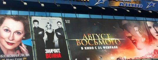 Формула кино is one of Московские кинотеатры | Moscow Cinema.