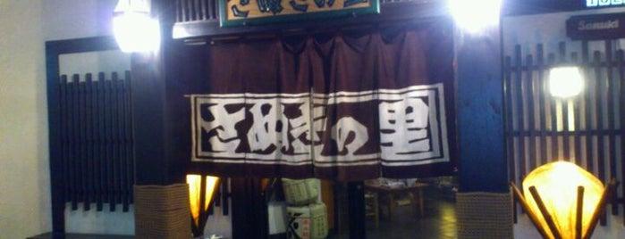 Sanuki No Sato is one of Chris' LA To-Dine List.