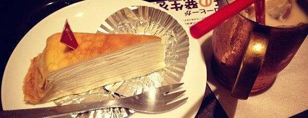 上島珈琲店 武蔵小山店 is one of Top picks for Coffee Shops.