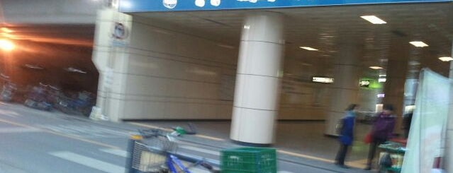 중랑역 (Jungnang Stn.) is one of Subway Stations in Seoul(line1~4 & DX).