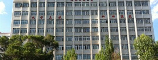 青海师范大学 Qinghai Normal University is one of Rukal's tips.