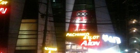 アドアーズ行徳店 is one of beatmania IIDX 設置店舗.