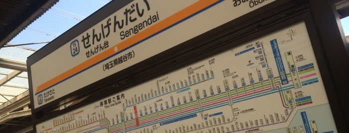 Sengendai Station (TS24) is one of 東武伊勢崎線.