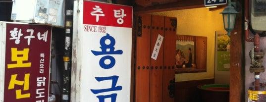 용금옥 is one of 한국인이 사랑하는 오래된 한식당 100선.