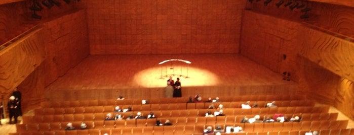 Melbourne Recital Centre is one of Quintessential Melbourne.