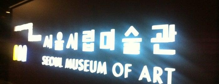 서울시립미술관 (Seoul Museum of Art) is one of Seoul City Badge - Lucky Seoul.